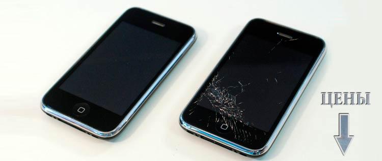 Замена экрана iphone 3gs ремонт ноутбуков в красногорске