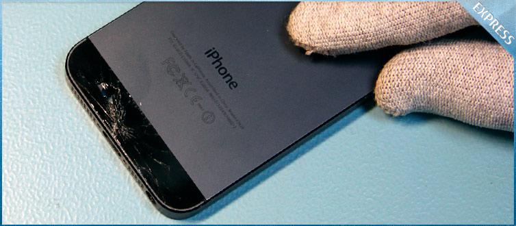 Замена корпуса на iPhone 5 43c6b4956b16b